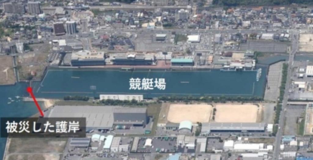 下関競艇場崩落事故珍事海水1