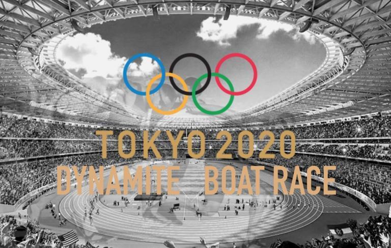東京オリンピック競艇ダイナマイトボートレース開催