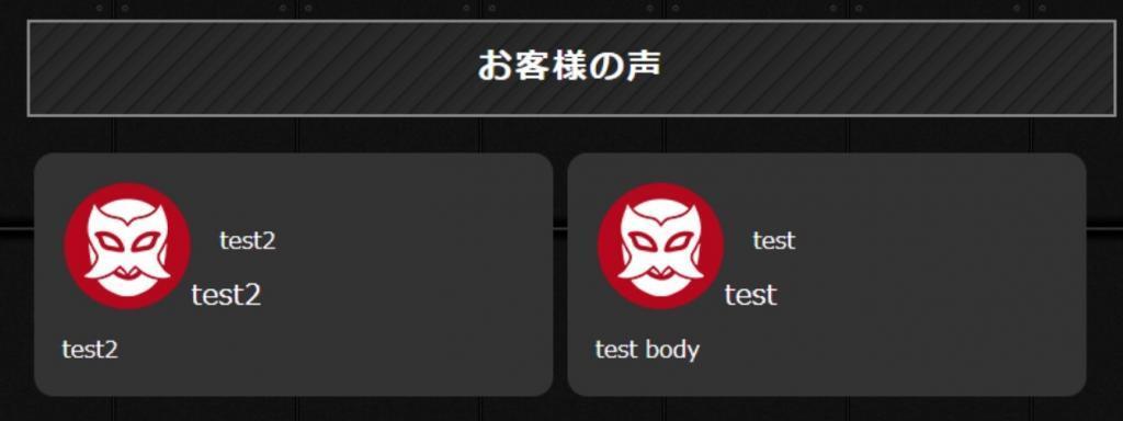 競艇レンジャー強盗詐欺グループ競艇予想サイト検証9