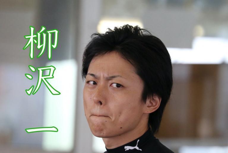 柳沢一選手ボートレーサーかっこいい