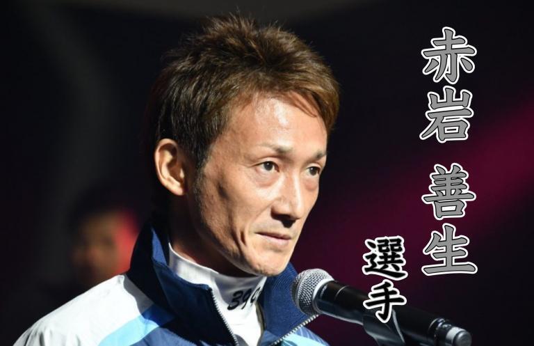 ベテランボートレーサー赤岩善生選手の戦績,賞金,プロフィール