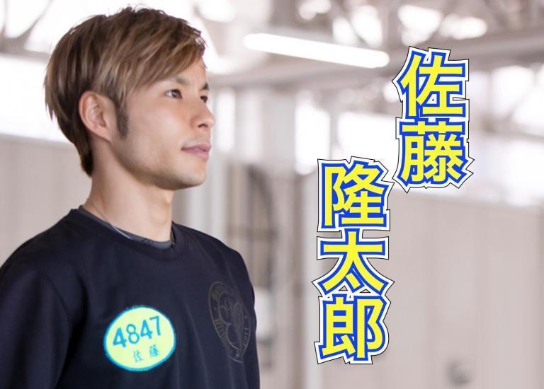 G1出場で勝利を飾っているトップルーキー4847佐藤隆太郎選手の戦歴,獲得賞金,水神祭などまとめ4