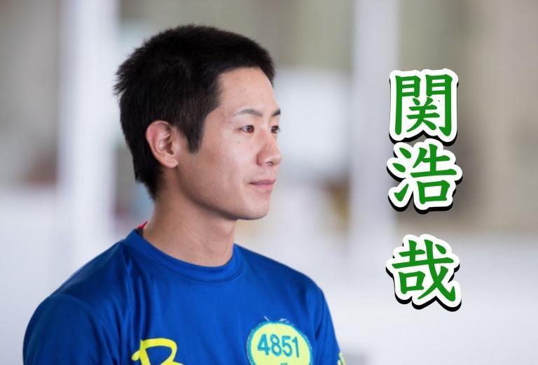 4851関浩哉選手の獲得賞金,弟子,戦歴,プロフィールまとめ