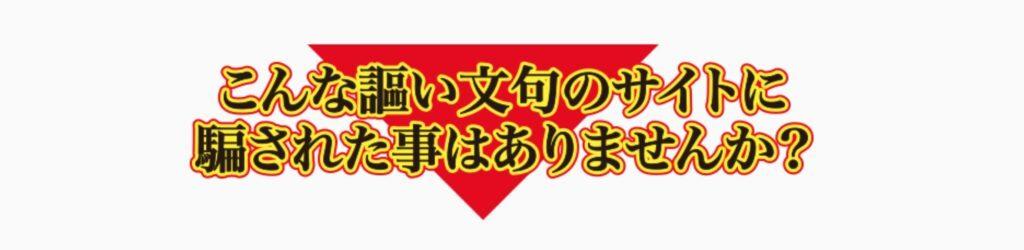 チャンピオン競艇予想サイト当たる競艇プロ予想サイトCHAMPION(champion)の予想を徹底検証!!無料~有料プラン,担当者,的中率など4